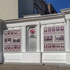 istoricheskaya-doska-pocheta-odk-kuzneczov.jpg